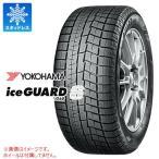スタッドレスタイヤ 215/60R16 95Q ヨコハマ アイスガードシックス iG60 iceGUARD 6 iG60