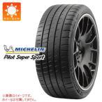 サマータイヤ 255/35ZR19 (96Y) XL ミシュラン パイロットスーパースポーツ ★ BMW承認タイプ Pilot Super Sport