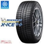 スタッドレスタイヤ 255 55R18 109T XL ミシュラン エックスアイス3プラス X-ICE3