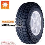 [個人宅配送不可]マキシス M8090 クリーピークローラー 37x12.50-16LT 124L 8PR サマータイヤ[代金引換不可]