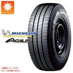ミシュラン アジリス 215/70R15C 109/107S サマータイヤ  【バン/トラック用】