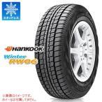 ハンコック ウィンター RW06 195/80R15 107/105L スタッドレスタイヤ  【バン/トラック用】