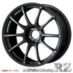 アドバンレーシング RZ 7.0-17 ホイール1本 ADVAN Racing RZ