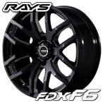 レイズ デイトナ FDX F6 B8 8.0-17 ホイール1本 DAYTONA FDX F6 B8