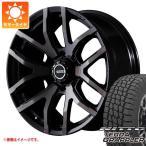 サマータイヤ 265/70R17 113S ニットー テラグラップラー & レイズ デイトナ FDX F6 KZ 8.0-17