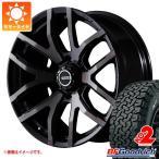 サマータイヤ 265/65R17 120/117S BFグッドリッチ オールテレーン T/A KO2 ホワイトレター & レイズ デイトナ FDX F6 KZ 8.0-17
