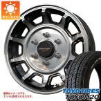 サマータイヤ 215/65R16 109/107R トーヨー H20 ホワイトレター & ホクトレーシング 零式-S 200系ハイエース専用 6.5-16 タイヤホイール4本セット