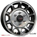 ホクトレーシング 零式-S 200系ハイエース専用 6.5-16 ホイール1本 Hokuto Racing 零式-S