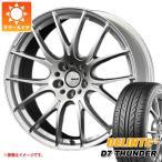 サマータイヤ 235/35R20 92W XL デリンテ D7 サンダー & レイズ ホムラ 2x7 8.5-20 タイヤホイール4本セット