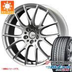 サマータイヤ 245/35R20 95W XL ヨコハマ ブルーアース RV-02 & レイズ ホムラ 2x7 8.5-20 タイヤホイール4本セット