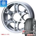 スタッドレスタイヤ ヨコハマ アイスガード SUV G075 265/70R15 112Q & キーラーフォース 7.0-15 タイヤホイール4本セット
