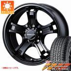 サマータイヤ 225/70R16 103H ヨコハマ ジオランダー A/T G015 ブラックレター & キーラーフォース BK 7.0-16