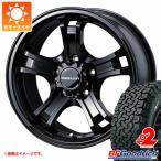 サマータイヤ 215/65R16 103/100S BFグッドリッチ オールテレーン T/A KO2 ブラックレター & キーラーフォース BK 7.0-16