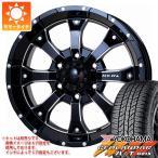 ショッピングタイヤ サマータイヤ 235/70R16 104T ヨコハマ ジオランダー A/T G015 アウトラインホワイトレター & MKW MK-46 M/L+ MB 7.0-16