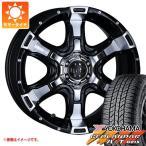 サマータイヤ 265/65R17 112H ヨコハマ ジオランダー A/T G015 ブラックレター  & MG ヴァンパイア 8.0-17 タイヤホイール4本セット