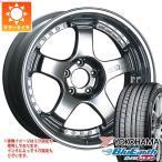 サマータイヤ 245/45R19 98W ヨコハマ ブルーアース RV-02 & SSR プロフェッサー SP1 8.0-19