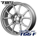 TWS モータースポーツ T66-F 8.5-18 ホイール1本 TWS Motorsport T66-F