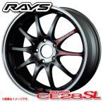 レイズ ボルクレーシング CE28 SL 8.5-18 ホイール1本 輸入車用 VOLK RACING CE28 SL