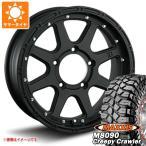 サマータイヤ 6.50-16 100L 6PR マキシス M8090 クリーピークローラー & MLJ エクストリームJ ジムニー専用 5.5-16 タイヤホイール4本セット