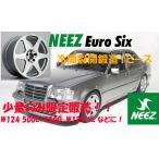 【数量限定販売】  NEEZ EuroSix 18インチ W124 500E/E500 専用 LIMITEDデザイン
