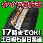 205/55R16 新品サマータイヤ DUNLOP(ダンロップ) DIREZZA(ディレッツァ) DZ101