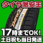 225/40R18 新品サマータイヤ DUNLOP(ダンロップ) DIREZZA(ディレッツァ) DZ101