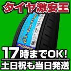 グッドイヤー GT-ECO STAGE 205 60R16 92H 低燃費タイヤ