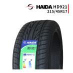 215/45R17 新品サマータイヤ HAIDA HD921