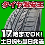 225/35R20 新品サマータイヤ HAIDA HD921 225/35/20