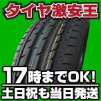 215/40R18 新品サマータイヤ HAIDA HD927 215/40/18