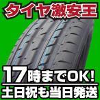 225/50R18 新品サマータイヤ HAIDA HD927