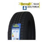 165/70R14 2017年製 新品スタッドレスタイヤ IMPERIAL S110 165/70/14