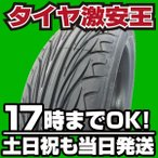 ケンダ KENDA KR20 165/50R16 新品サマータイヤ