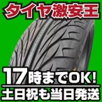 ケンダ KENDA KR20 225/40R18 新品サマータイヤ