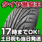 ケンダ KENDA KR20 225/45R18 新品サマータイヤ