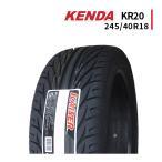 ケンダ KENDA KR20 245/40R18 新品サマータイヤ