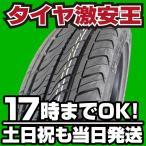 ケンダ KENDA KR23 155/55R14 新品サマータイヤ