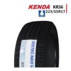 ケンダ KENDA KR36 225/55R17 2017年製 新品スタッドレスタイヤ 225/55/17