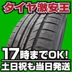 215/40R18 新品サマータイヤ KINFOREST KF550 215/40/18