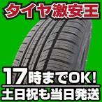 215/60R17 新品サマータイヤ KINFOREST KF550