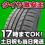 225/35R19 新品サマータイヤ KINFOREST KF550
