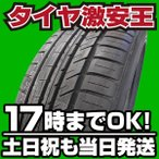 225/45R18 新品サマータイヤ KINFOREST KF550