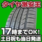 235/35R19 新品サマータイヤ KINFOREST KF550