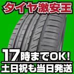 245/35R19 新品サマータイヤ KINFOREST KF550