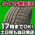 245/40R18 新品サマータイヤ KINFOREST KF550