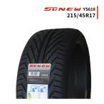 215/45R17 新品サマータイヤ SUNEW YS618