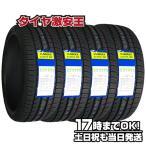 4本セット 245/40R19 新品サマータイヤ VINMAX ACTIVE V02 245/40/19