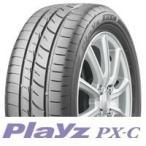 ブリヂストン Playzプレイズ PX-C 165/55R15 75V