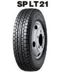 ダンロップ SP LT21 205/85R16 117/115L ミックス チューブレス