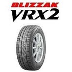 2017年製 スタッドレスタイヤ ブリヂストン ブリザック BLIZZAK VRX2 195/65R15 91Q